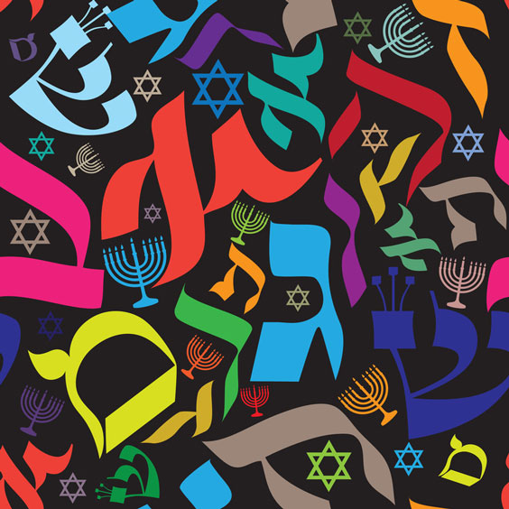 Hebrew Letters and Symbols